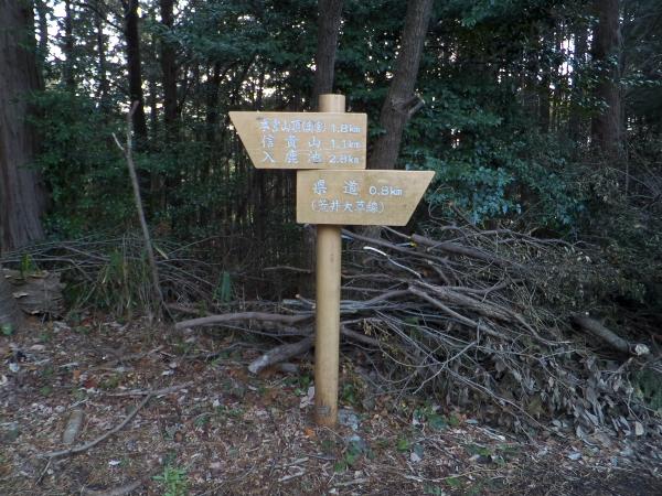 信貴山と本宮山に登ってみる